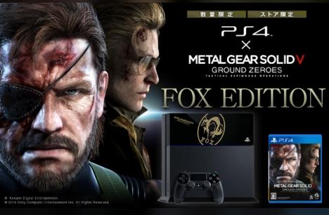 PS4 especial de Metal Gear Solid V Ground Zeroes