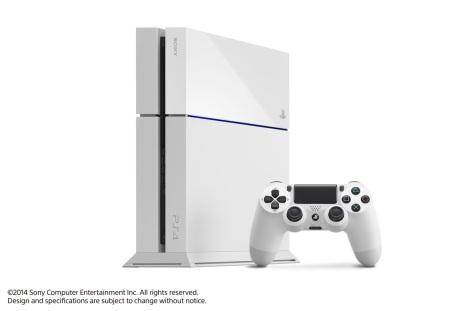 PlayStation 4 blanca
